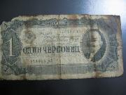 Курс евро банк советский